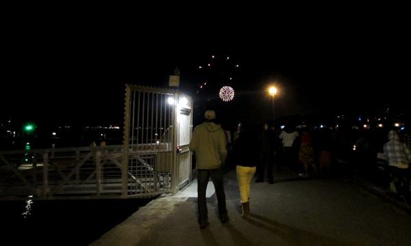 fireworks start
